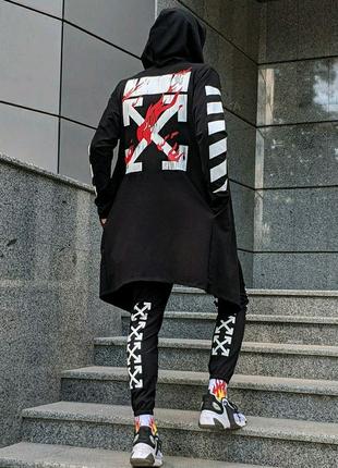 Мужской спортивный костюм Мантия + штаны