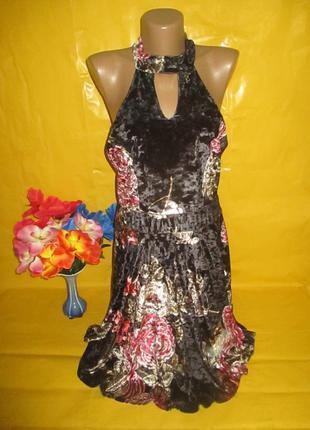 Очень красивое женское платье велюр грудь 47-51 см  select (се...