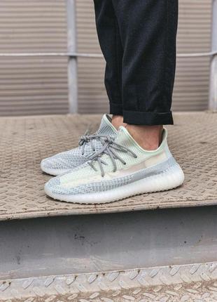 Adidas yeezy boost 350 v2 cloud white женские стильные кроссовки