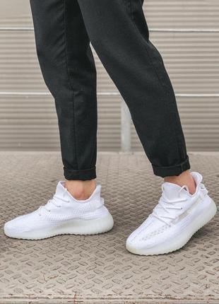 Adidas yeezy boost 350 v2 white женские стильные кроссовки