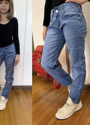 Тонкие, летние джинсы стрейч, 95%cotton 200грн