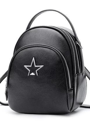 Шикарная сумка на длинном ремешке, рюкзачок женский,pu кожа sa...