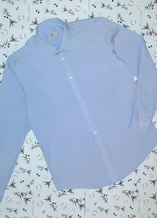 🎁1+1=3 стильная голубая мужская рубашка сорочка с длинным рука...