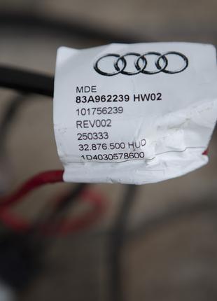 Провод датчика открывания двери багажного отсека 83A962239