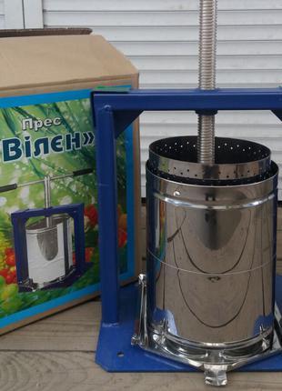 Пресс для ягод Вилен 10 литров -Пресс для сока