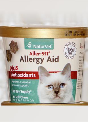 Помощь при Аллергии для Котов Витамины Лакомство Корм