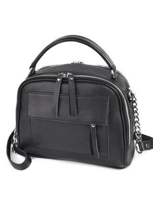 Женская кожаная сумка на длинном ремешке, сумка чемоданчик черная