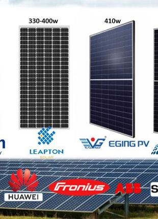 солнечные панели батареи сонячні панелі Risen Leapton EGing Inter