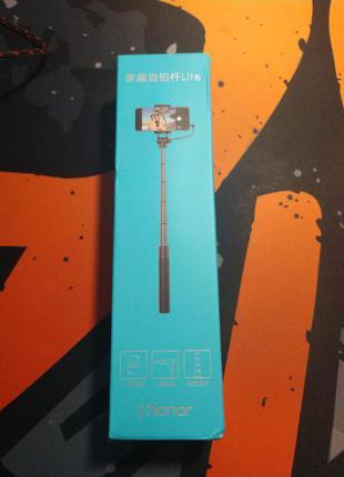 Оригинальная селфи-палка Huawei Selfie Stick Lite AF11L