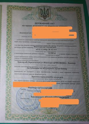 Продам земельну ділянку в Вишеньках Бориспільського району.
