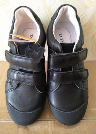 Черные кожаные кроссовки для мальчика d.d.step