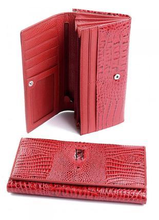 Женский кожаный кошелек. жіночий шкіряний гаманець