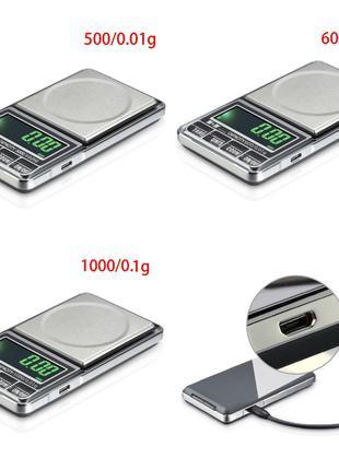 Весы высокоточные от 0,01 до 1000 г. с USB выходом в ассортименте