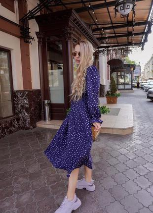 Платье цвета сливы