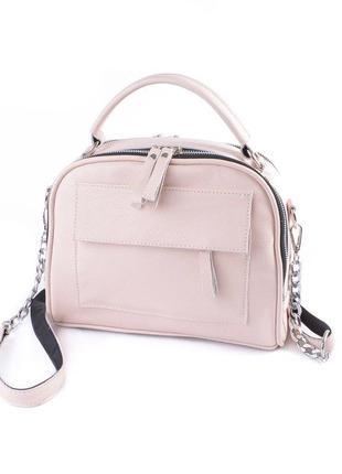 Женская кожаная сумка на длинном ремешке, сумка чемоданчик роз...