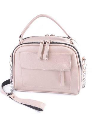 Женская кожаная сумка на длинном ремешке, сумка чемоданчик беж...