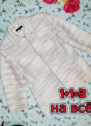 🎁1+1=3 стильная пудрово розовая куртка ветровка демисезон alex...