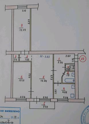 Продам 3х комнатную квартиру Югок