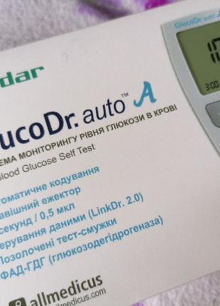 Глюкометр indar, Gluco Dr