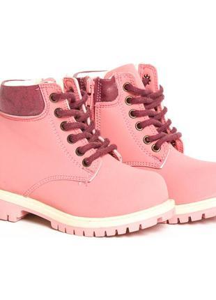 Розовые демисезонные ботинки на искусственном меху