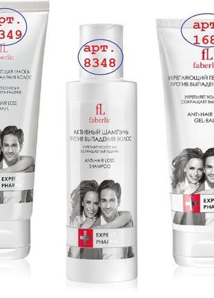 Набор против выпадения волос (3 шага) expert pharma + подарок