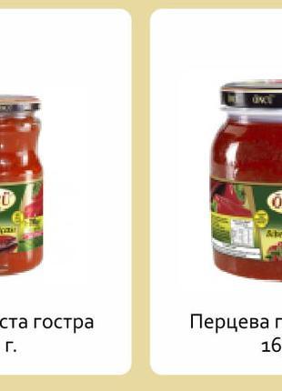 """Перцовая паста """"Oncu"""" острая 370/700/1650/4300 гр."""