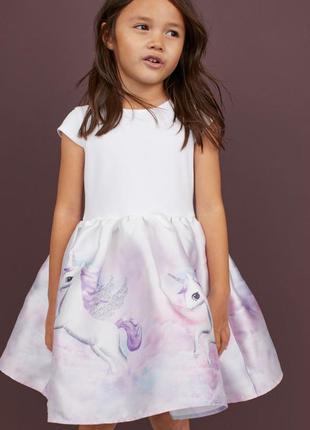 Шикарное платье h&m с единорогами  6-8 лет