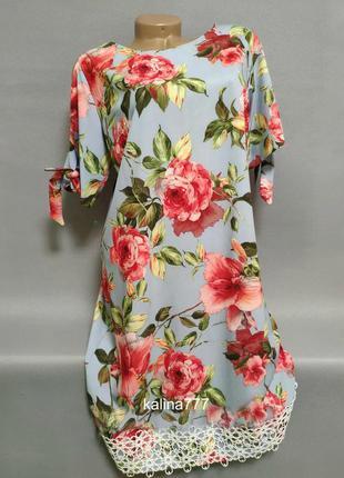 Женское платье цветное с кружевом 48,50