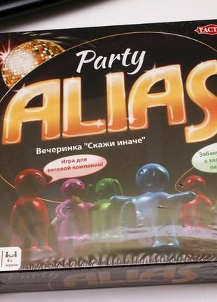 Настольная игра Alias Party (Алиас Вечеринка)