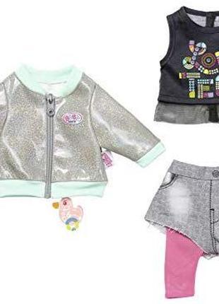 Комплект одежды для куклы Беби Борн Baby Born 827154 City Outf...