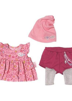 Комплект одежды для куклы Baby born Бэби Борн Одежда Стильная ...