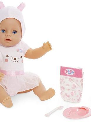 Кукла Беби Борн 43см Интерактивный пупс Baby Born Голубые глазки
