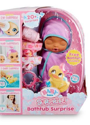 Кукла Беби Борн Baby Born Очаровательнаый пупс фиолетовый бантик