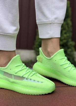 Adidas x yeezy boost