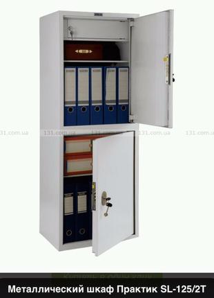 Бухгалтерский шкаф ПРАКТИК SL-125/2T