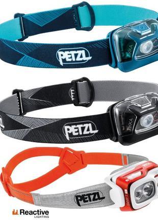 Налобные фонари Petzl Bindi и Petzl Swift RL (модели 2020) Bla...