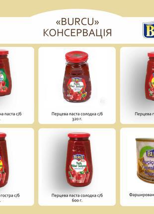 Перцово-томатная, перцовая паста Burcu сладкая/острая 320/600 гр.