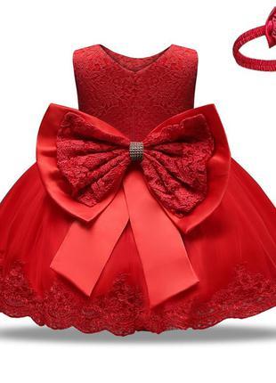 Нарядное платье для торжества