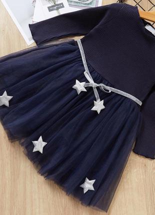Платье звездочки