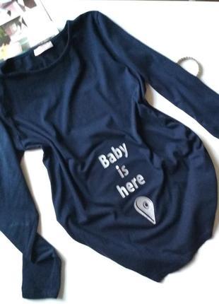 Футболка для беременных, синяя, бренд