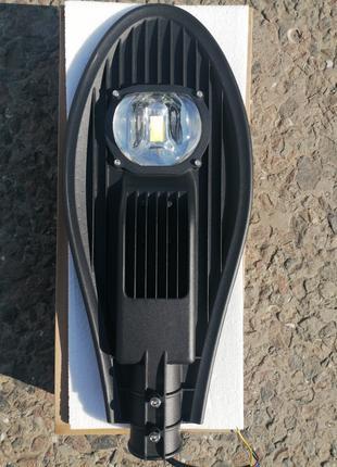 Прожектор светодиодный столбовой 50ватт