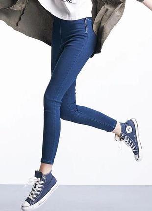 Штанішки , джинси , джегінси  terranova