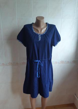 Халат женский, домашнее платье