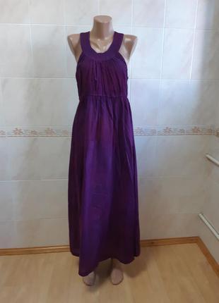 Длинное фиолетовое платье сарафан