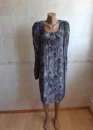 Платье с длинным рукавом plus fine