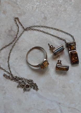 Набор серьги + подвеска + кольцо из янтаря
