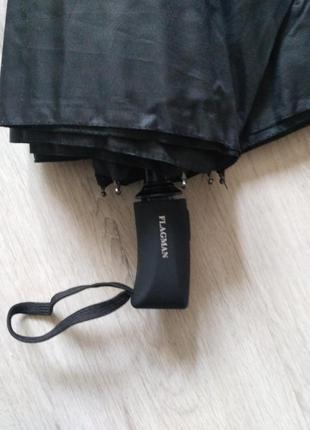Зонт-полуавтомат для школьника или студента