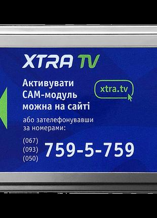 САМ - модуль XTRA TV