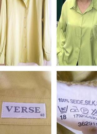 Нежная рубашка цвета лайм из 100% шелка !