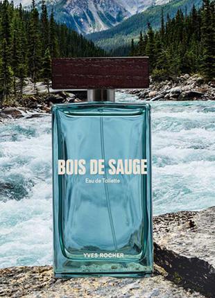 Туалетная вода мужская  bois de sauge ив роше yves rocher 100 ...